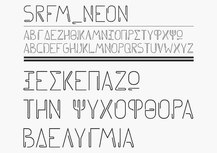 srfm-neon