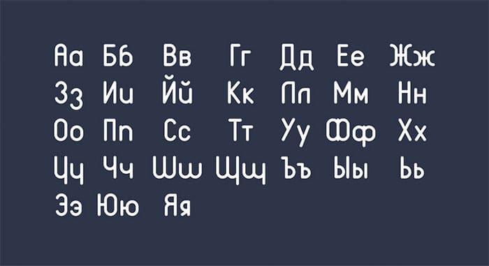 reef-free-font