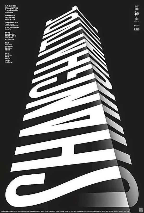type tower type inspiration